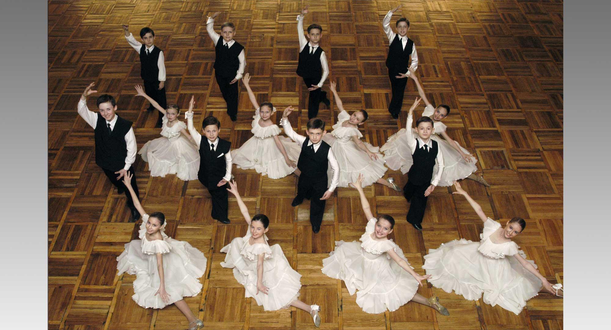 Ансамбль бального танца «Элегия»